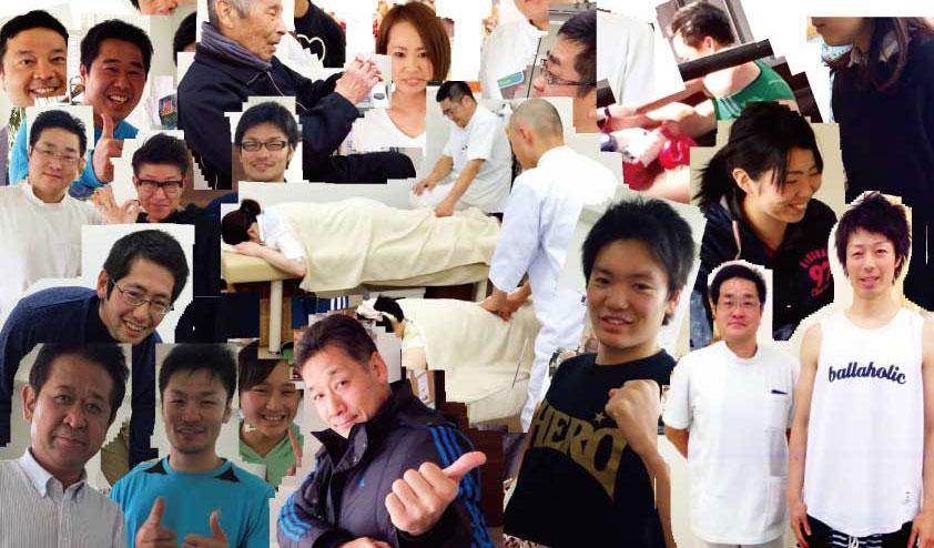 交通事故なら名古屋の接骨院 庄内のぶる~と整骨院/トップページのイメージ
