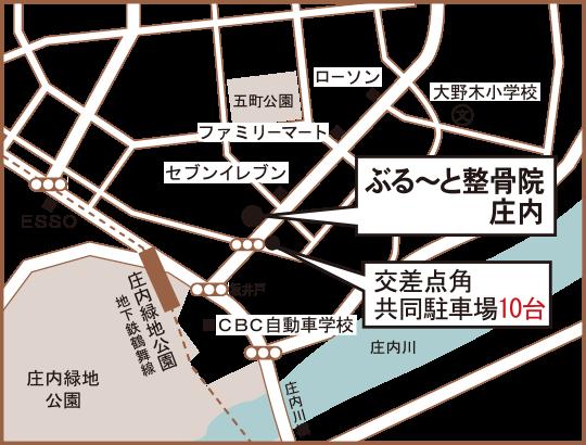 アクセス-交通事故なら名古屋の接骨院 庄内のぶる~と整骨院/アクセスのイメージ