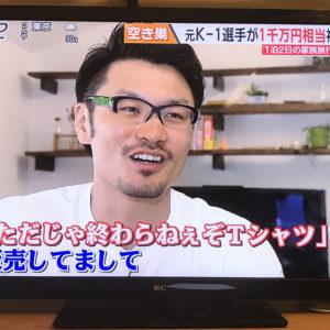ぶる~と通信Vol.116 ざまあみやがれ!-thumbnail