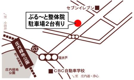 アクセス-交通事故なら名古屋の接骨院・整体院・鍼灸院 庄内のぶる~と整骨院/アクセスのイメージ